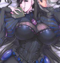 【エロ同人誌】(COMIC1☆15)インスピレーションを得て官能小説を書くためにマスターを夜伽に誘う紫式部…淫乱な一面を見せる彼女にチンコを扱かれ何度も激しい中出しセックス【仲村レグラ:静読の後に・・・】