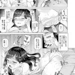 【エロ漫画】催眠アプリで洗脳されてしまった彼氏持ちの巨乳のJK…キモ男を彼氏と思い込み本当の彼氏からの電話で話しながらNTR中出しセックス【うしのみや:寝取れ!ハッキング計画】