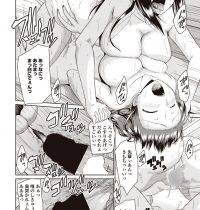【エロ漫画】コンクールのモデルを先輩に頼まれ全裸でやってきた巨乳JKの後輩二人…ずっと先輩が好きだった二人が誘惑して思い出を残そうと激しい3pセックス【渚乃兎:モデりんぐ】