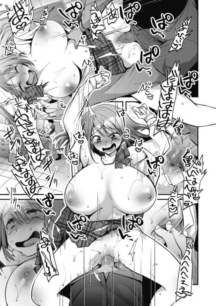 【エロ漫画】万引きが見つかりセックスで示談しようとする生意気な爆乳JK…くすぐられておしっこを漏らしだらしないメス顔を晒しながら何度も激しい中出しセックス【森ぐる太:くすぐり凌辱 〜万引き少女編〜】