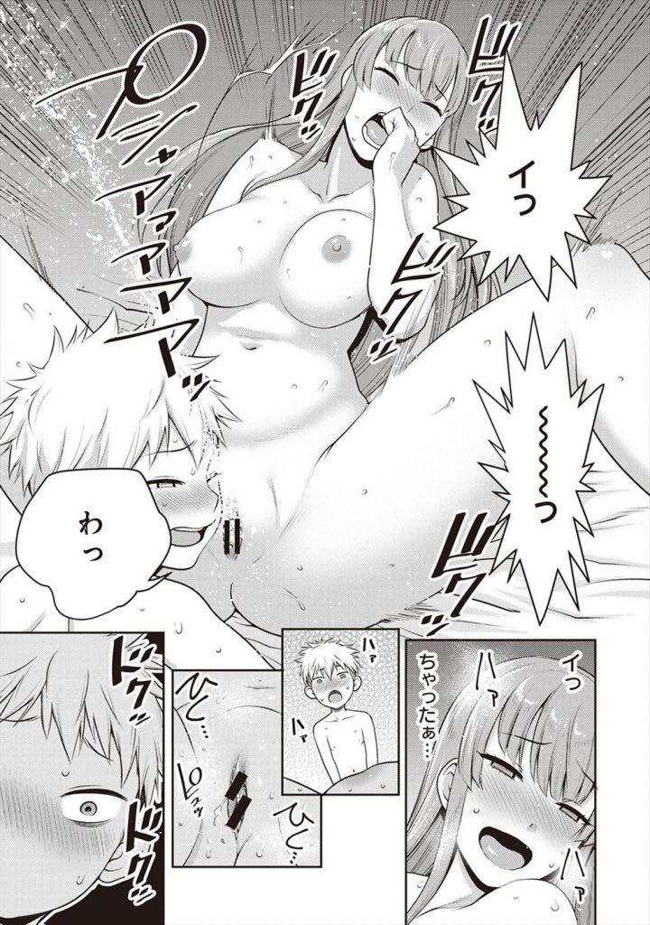 【エロ漫画】Hなイタズラをしてくるようになったショタな幼馴染を躾ける巨乳JK…裸をオカズにオナニーさせてマンコを舐めさせたら告白されて中出しセックスで筆下ろし【アガタ:JKイタズラ大逆転々々〜姉ちゃんのスカートめくって童貞喪失〜】