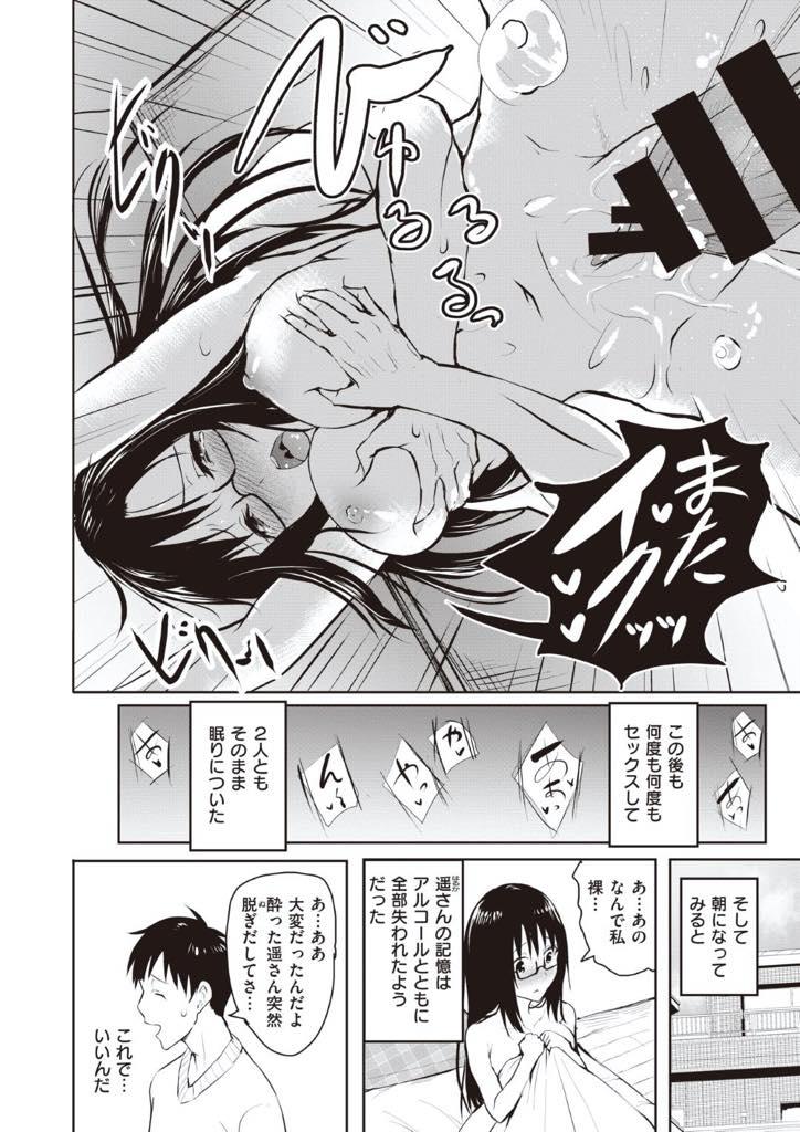 【「タカシ」:想い想われ】