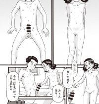 【エロ漫画】クラスのキモデブ男子に催眠をかけられるJK…生ハメ調教中出しセックスで快楽堕ち【しじょっこ:5円でわかるリア充のなり方 後編】