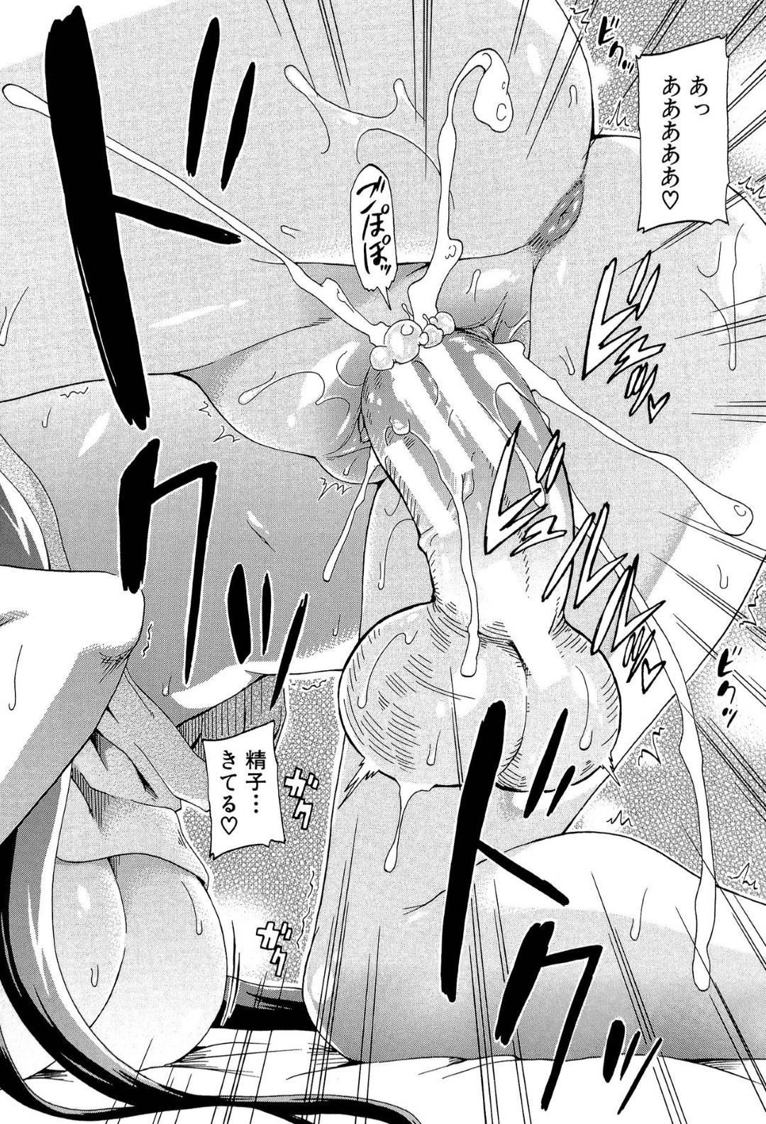 【エロ漫画】おしっこプレイ好きのロリと彼氏とで部屋でおしっこ我慢修行する彼女…みんなでおしっこを飲み合い彼氏とイチャラブ生ハメセックスして潮吹き【高城ごーや:にょうしゅぎよ!】