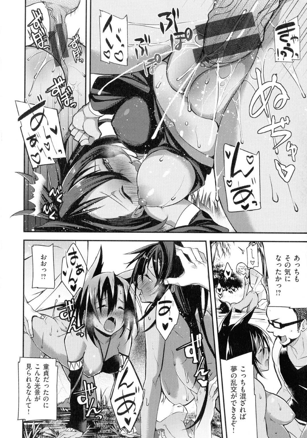 【エロ漫画】媚薬の影響で発情状態になってよそ者である主人公に強引にエッチな事をしかける褐色島娘…戸惑う彼にフェラやパイズリをした後、バックでそのまま中出しセックスさせる。【Shingo.:南国パッション】