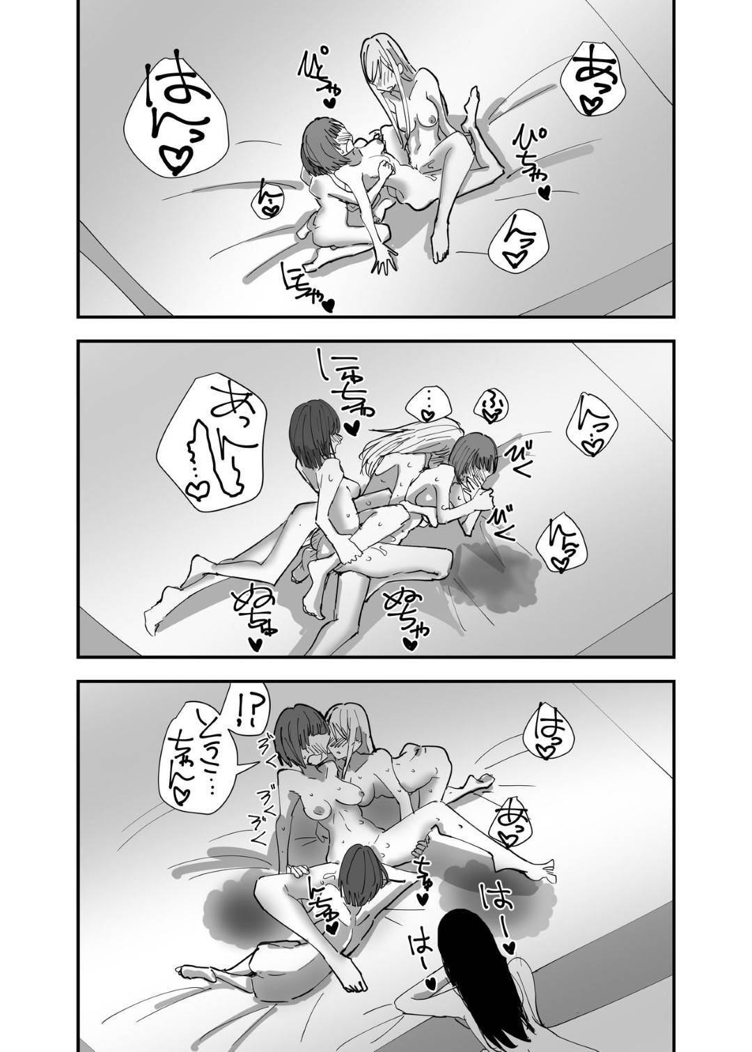 【エロ漫画】部屋で二人きりでレズエッチを始めるレズカップル…ディープキスして求めあった二人はペニバンを利用して正常位でレズセックスでヨガりまくる。【アウェイ田:百合、咲き乱れる3】