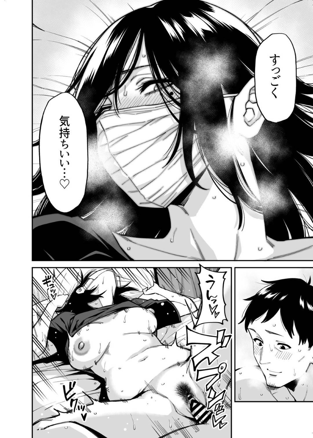 【エロ漫画】家出しているところを通りがかったおじさんに拾われた巨乳無口なJK…彼女は泊めてもらった借りを返そうと彼にマスクをした状態でフェラをして大量射精させる。さらにはそれだけで物足りない彼女は騎乗位で生挿入セックスまでしてしまう!【宇宙船庄司号:拾われた女の子とおじさんの話】