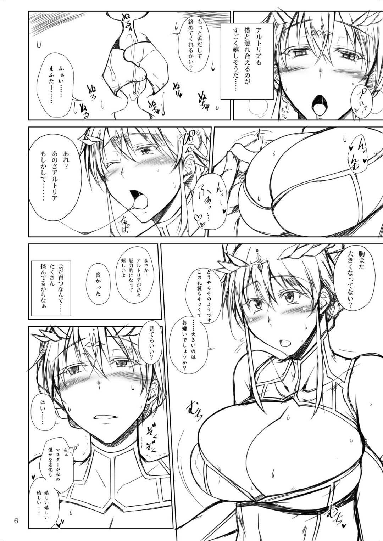 【エロ漫画】マスターとエッチな雰囲気になったアルトリア…従順な彼女は彼にフェラしたり、パイズリしたりとご奉仕しては大量射精させ、更には精液をごっくんまでし、その後中出しセックスまでも受け入れる!【姫玖屋:王様は尽くしたい】