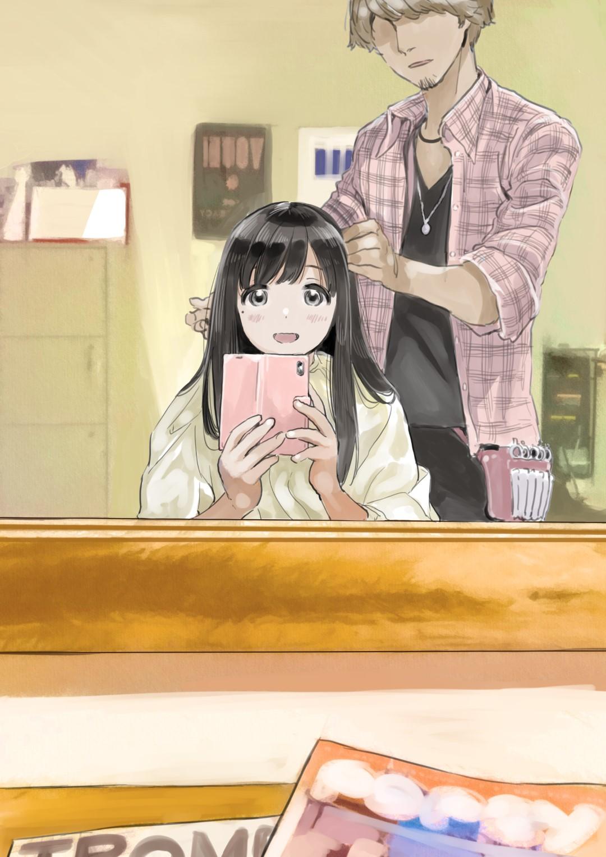 【エロ漫画】彼氏とラブラブな清楚系彼女…ある日彼女が熟睡している時に魔が差してしまった彼は彼女のスマホを覗き見してしまい、他の男とのハメ撮りを発見してしまう!【チョコロ:彼女のスマホを覗いただけなのに】