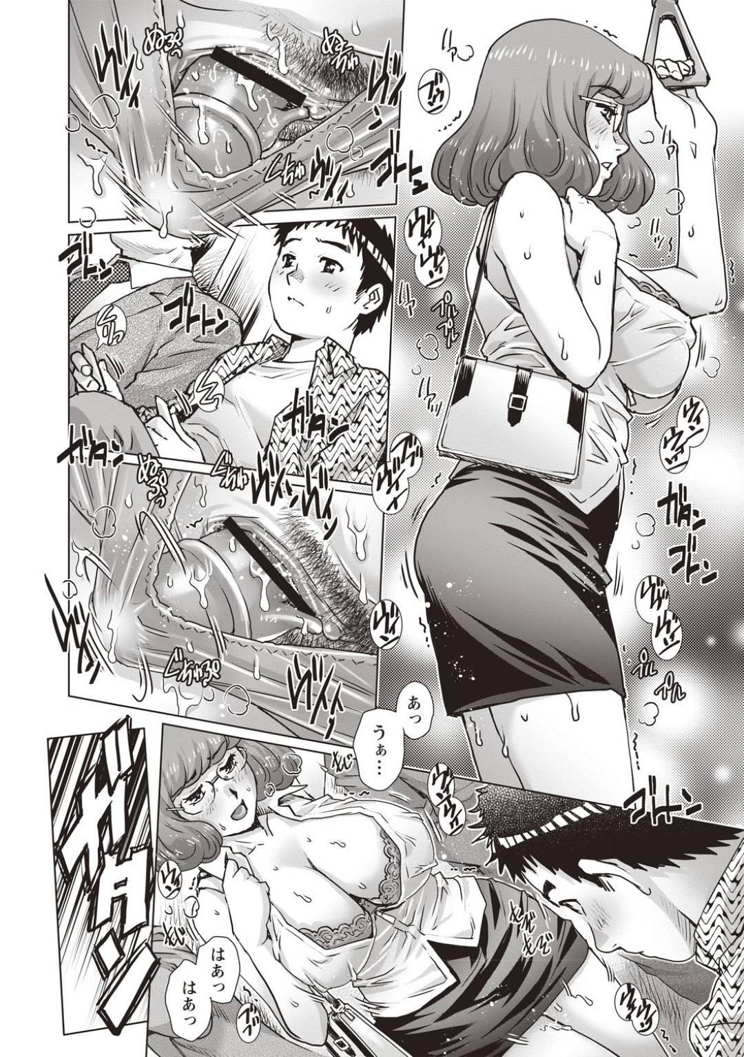 【エロ漫画】ローターを仕込んで勤務していたことが生徒にバレてしまった女教師…淫乱な彼女は彼をエッチな事へ付き合わせて電車の中でローターを操作させたり、トイレでセックスしたりとヤりまくる!【やながわ理央:プレイパートナー】