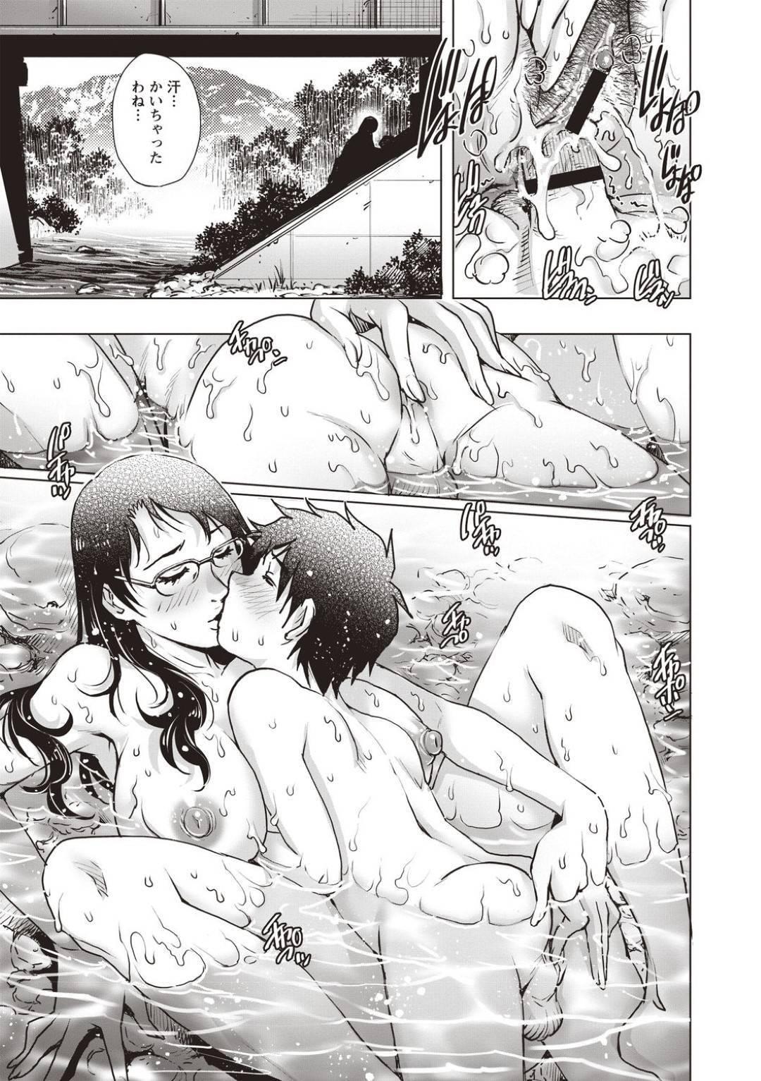 【エロ漫画】草陰で放尿しているところを少年に見られてしまった眼鏡お姉さん…彼に興味津々で満更でもない彼女は彼に勉強と称して筆おろしセックスを迫る。【やながわ理央:ハプニング!】