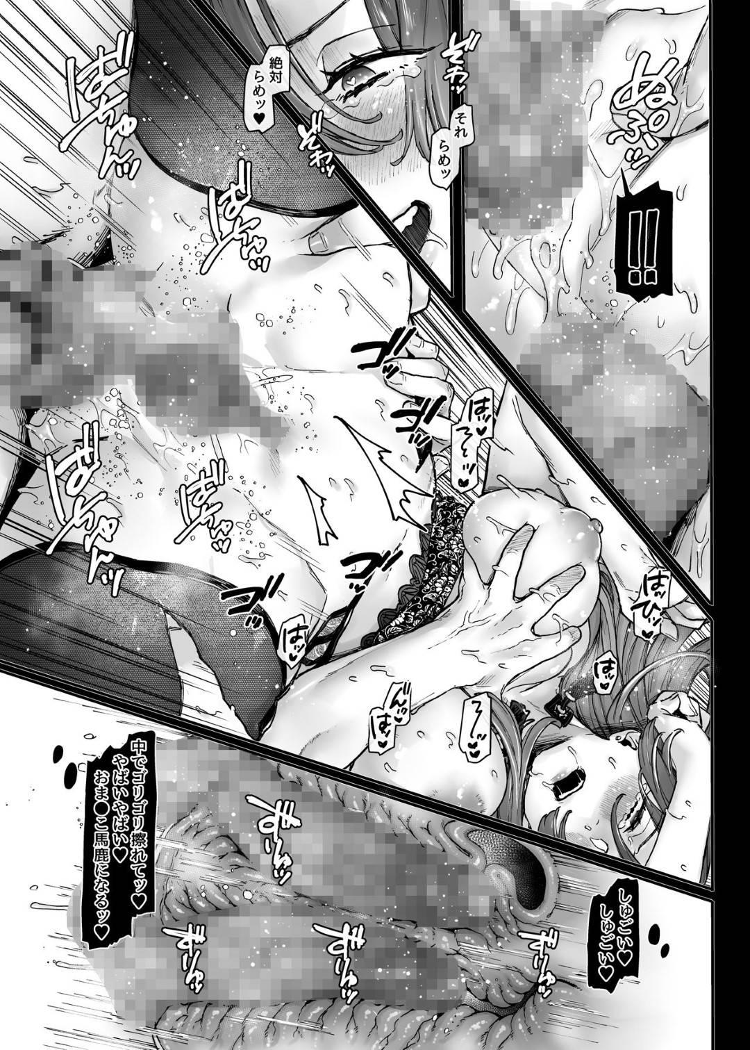 【エロ漫画】地下室で男を飼いならすVRAVでオナニーする淫乱お姉さん…彼女は地下室内で男たちに取り囲まれてはフェラや手コキ、パイズリなどエッチな事をし、次々と生挿入乱交セックスまでさせる!【露々々木もげら:ラストモール~首吊男子と肉食女子~ 第5話 彼女の秘密】