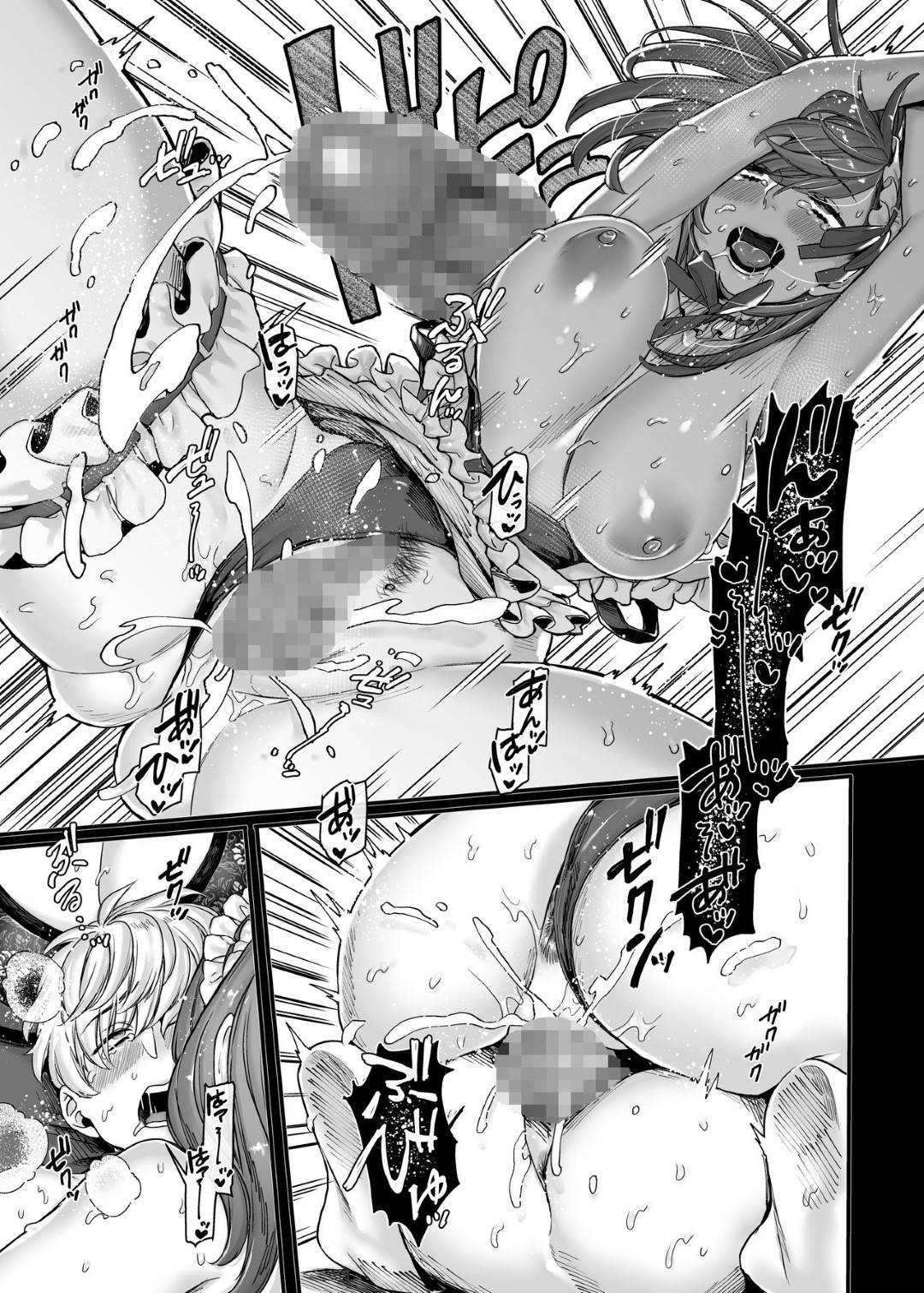 【エロ漫画】一人の男を拘束してエッチな事をする淫乱な双子…二人は彼にローターで責めながらダブルフェラしたり、騎乗位で跨ったりとヤりまくる!【露々々木もげら:ラストモール~首吊男子と肉食女子~ 第3話 双子の好奇心】