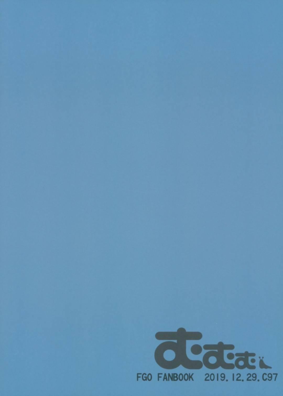 【エロ漫画】サンタコスでマスターにご奉仕エッチをするアビー…彼女は彼に手コキやフェラで射精させた後、正常位や騎乗位でイチャラブセックスする!【むむむ:サンタアビーちゃんの性なるご奉仕ナイト】