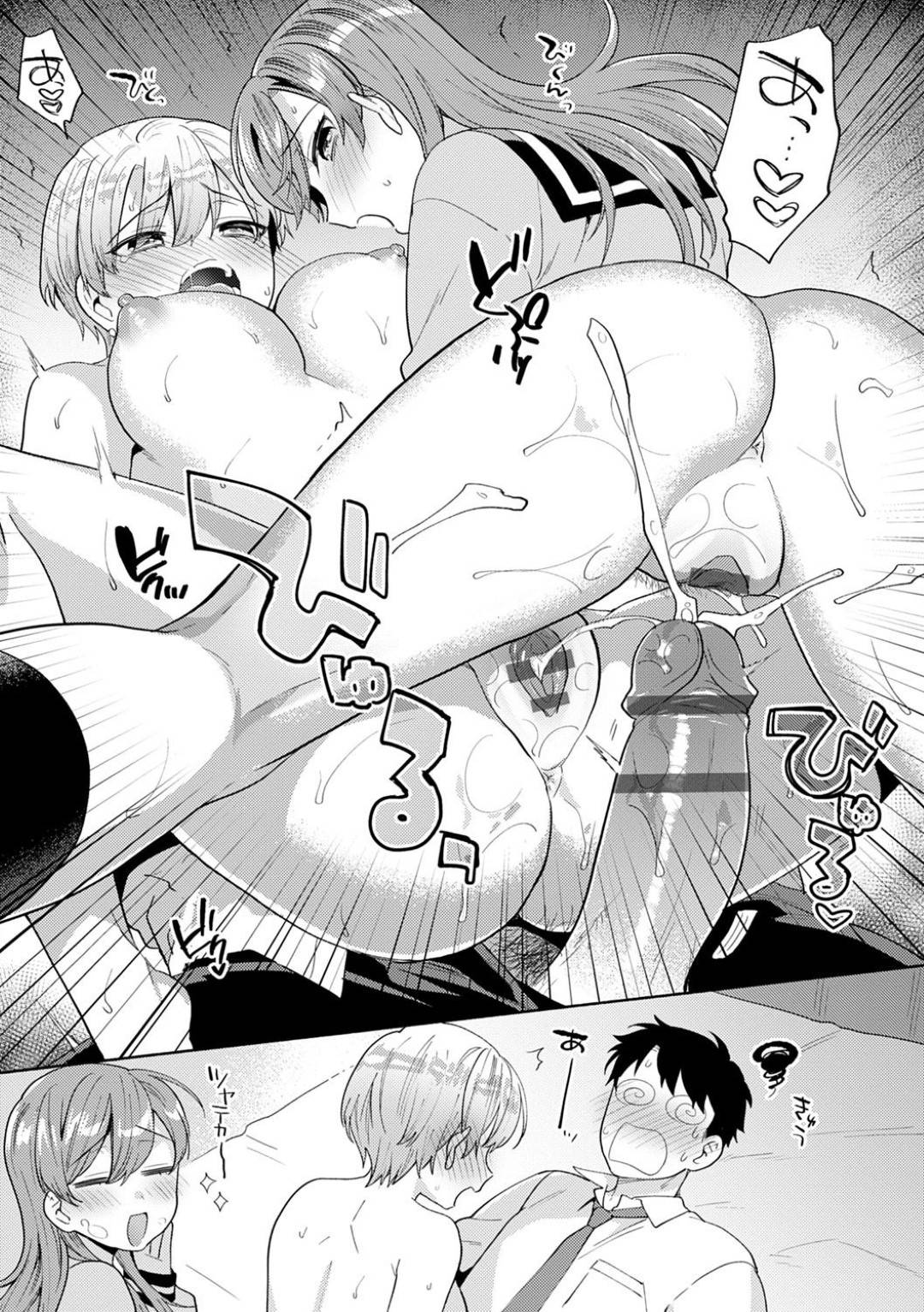【エロ漫画】従兄の主人公にエッチな事を迫るJK姉妹…二人は半強引にディープキスやフェラをし、騎乗位で3Pセックスする!【ももずみ純:タマモネラッシュ 2】