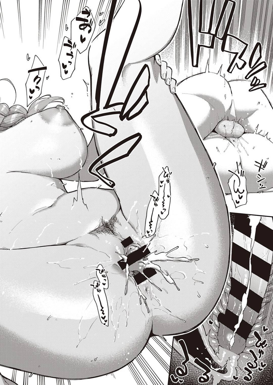 【エロ漫画】飲み会後に主人公とエッチな雰囲気となりホテルへと入ったおっとりJD…見た目に反して積極的にエッチな事を求める彼女は69でお互いを愛撫し、バックや正常位で生挿入セックスまでも受け入れる!【ヘリを:僕らは○○離れができない】