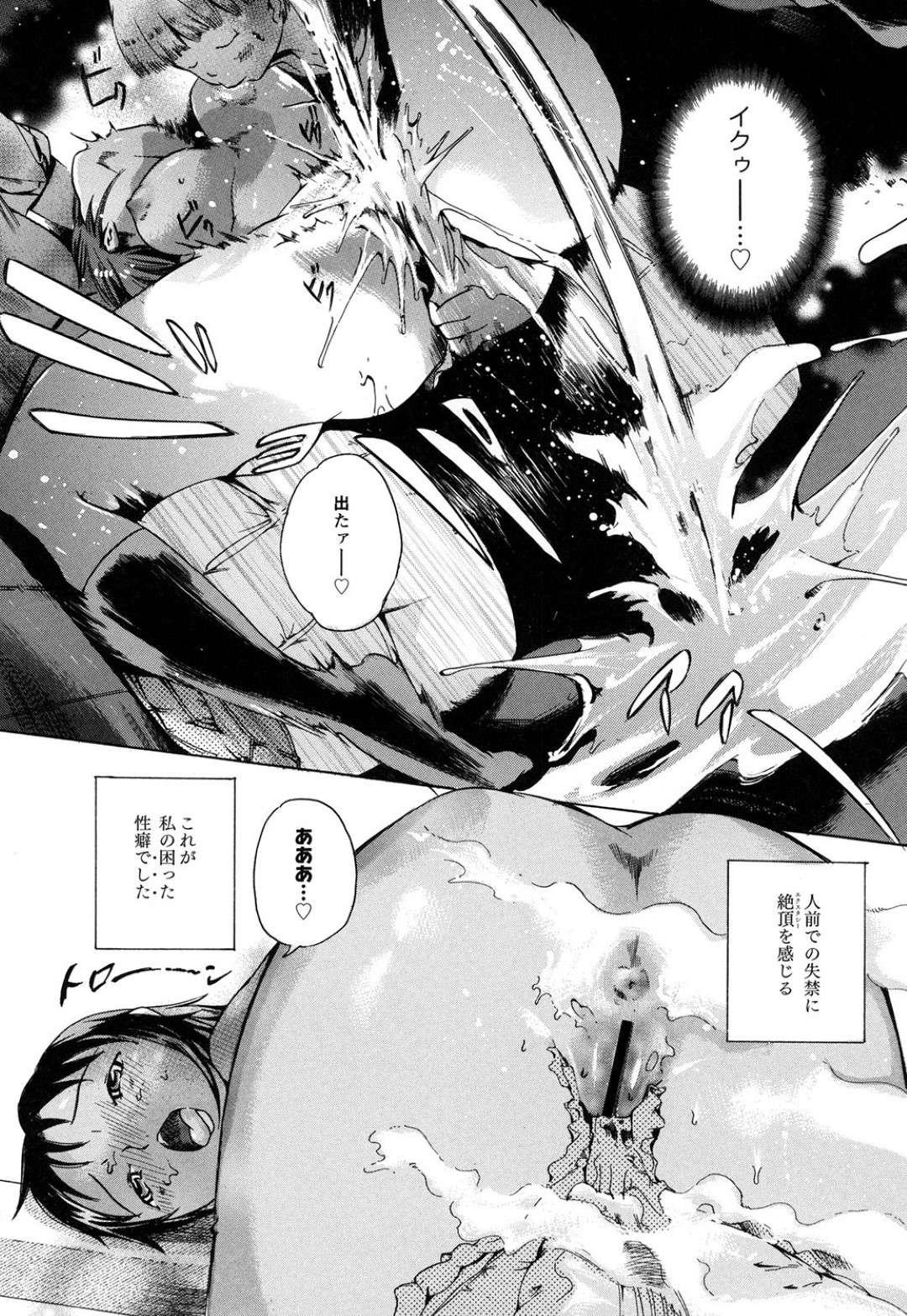 【エロ漫画】男友達と乱交セックスするようになったムチムチ清楚娘…肉便器のようにされるがままな彼女はフェラさせられたり、パイズリさせられたりした挙げ句、膣とアナルで二穴挿入セックスさせられるのだった。【DEN助:欲張りな肉体】