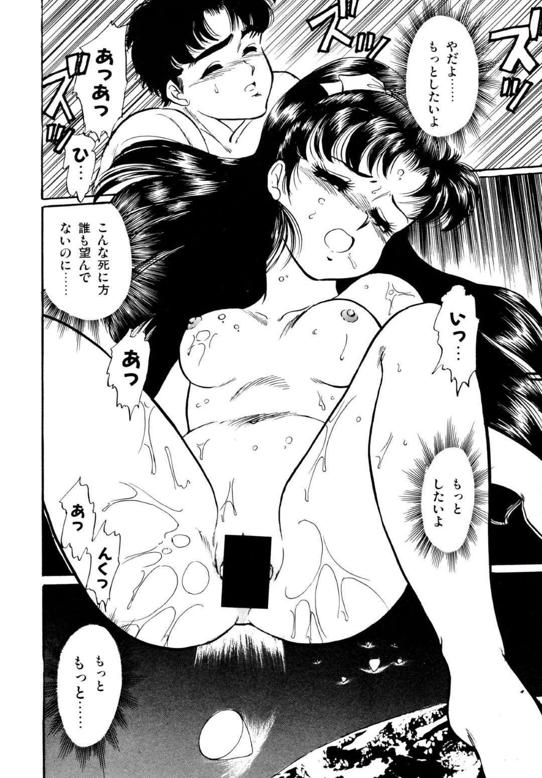 【エロ漫画】主人公に自らエッチを迫る清楚系JK…積極的になった彼女はフェラ抜きしたり、正常位でチンポを生挿入させてそのまま中出しさせたりする!【吉野志穂:リフレイン】