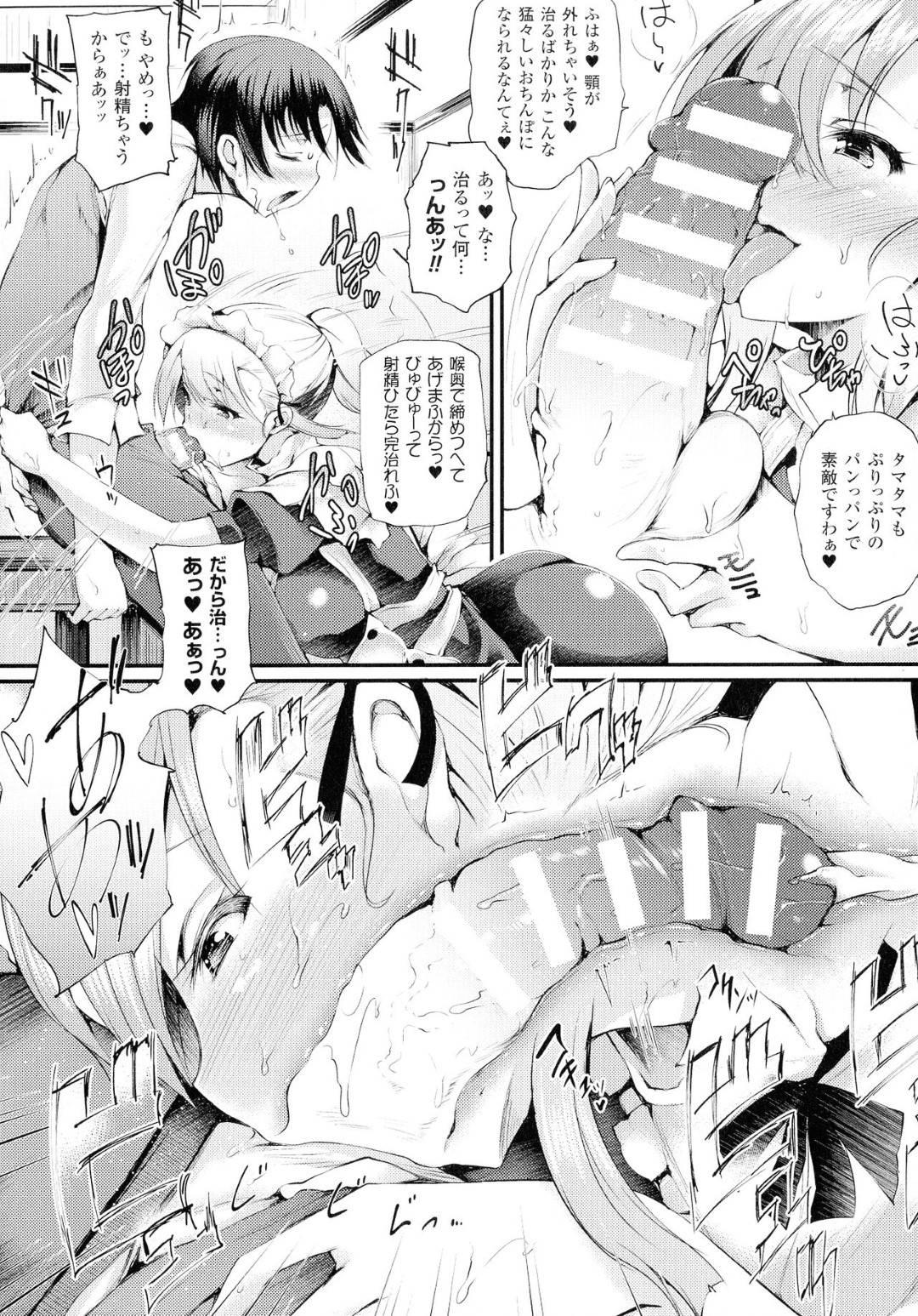 【エロ漫画】若様とご奉仕セックスする淫乱なムチムチメイドお姉さん…彼女は彼の巨根をフェラやパイズリでご奉仕した挙げ句、正常位で中出しセックスさせる!【大平さんせっと:ニンフォメイド】