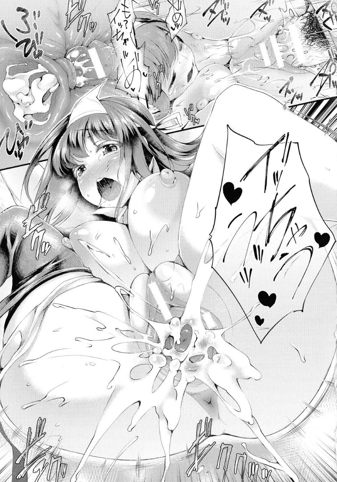 【エロ漫画】事故物件に住む主人公と同居する幽霊のムチムチお姉さん…従順で淫乱な彼女は彼にフェラやパイズリをして射精させたり、生ハメセックスさせたりする!【大平さんせっと:202号室の幽霊さん】