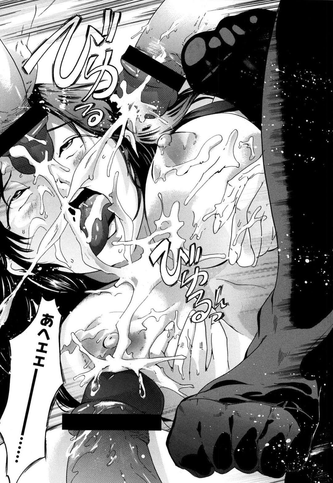 【エロ漫画】野球部の性処理係として使われるムチムチJK…彼女は部員たちに囲まれてフェラさせられたり、中出しされたりと輪姦されて精子まみれになる!【DEN助:青春肉便器】