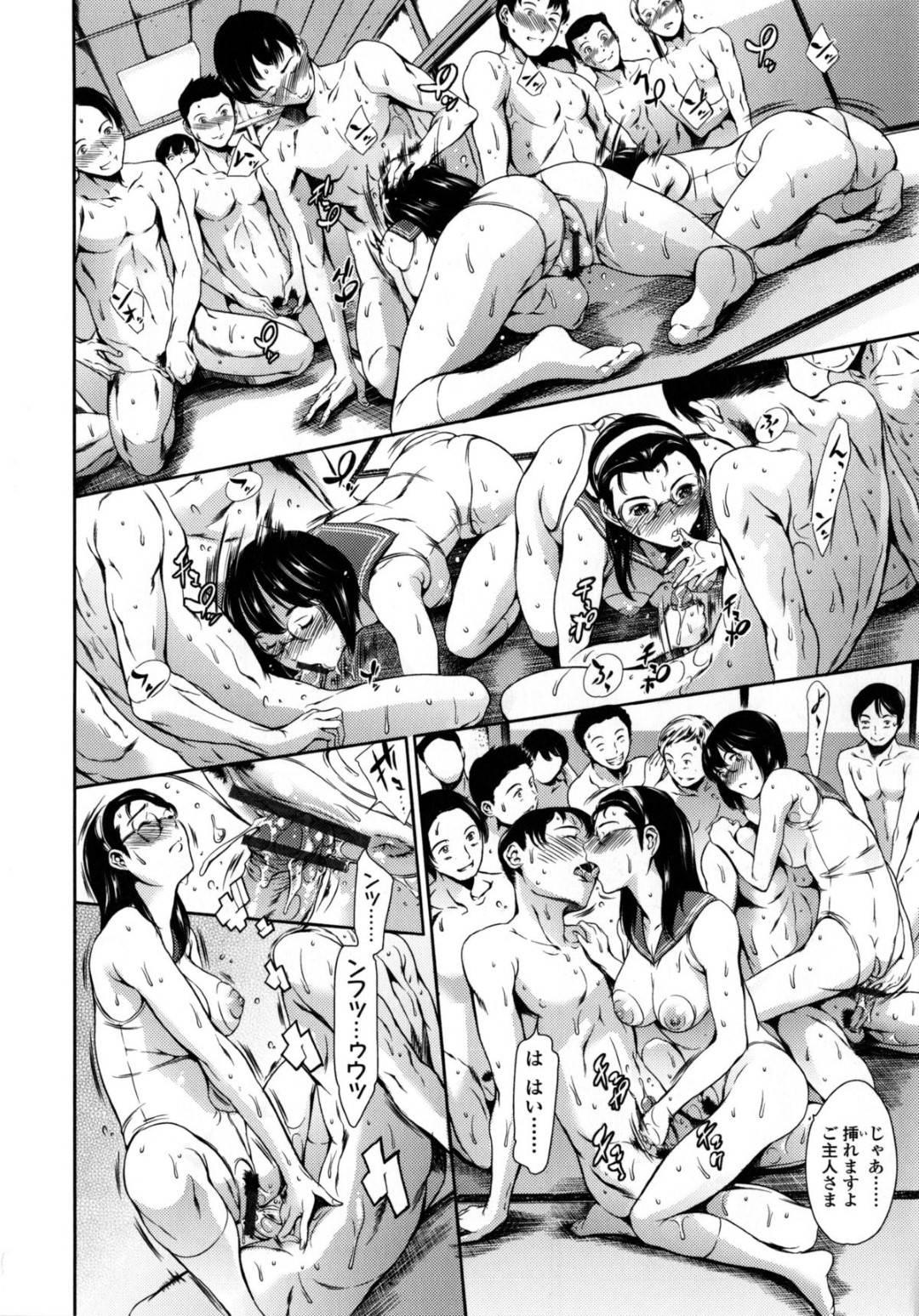 【エロ漫画】同級生の男子たちと乱交セックスする羽目になった真面目JK…見かけに反して積極的に彼女は次々とフェラ抜きし、バックや騎乗位などの体位で中出しセックスしまくる!【まぐろ帝國:津田沼聡美の憂鬱】
