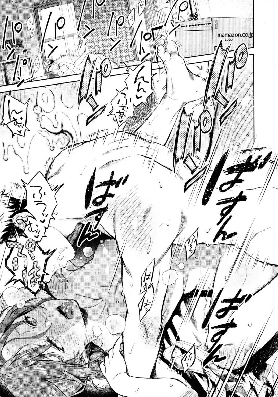 【エロ漫画】彼氏と風呂でイチャラブセックスする巨乳スレンダー彼女…完全に彼にリードされた彼女は乳首を責められながらバックや正常位などの体位でガン突きファックされて潮吹きアクメする!【翁賀正馬之助:ゆるぐだモラトリアム】