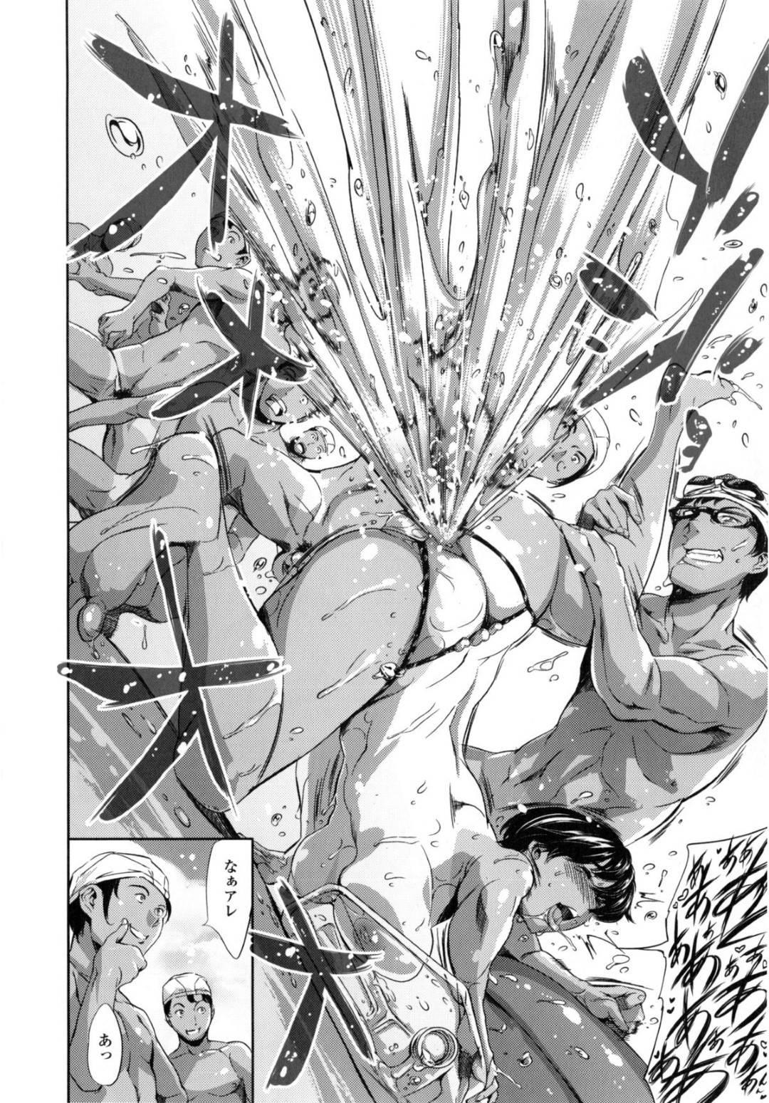 【エロ漫画】後輩男子たちに襲われてしまった褐色巨乳JK…抵抗できないようにされてしまった彼女はされるがままに膣やアナルを犯される集団レイプを受ける!【まぐろ帝國:高橋ひろみ アノ日編】